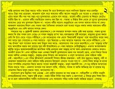 Dharma Abomanona - Copy - Copy