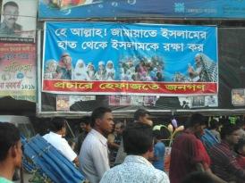 Snapshot Bogra Shaat Matha, April 14, 2013