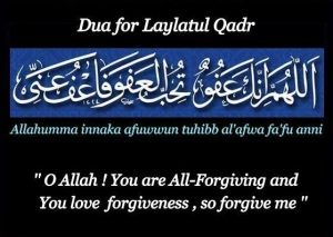 Dua e Lailatil Qadr - Copy