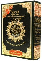 Quran image edited final