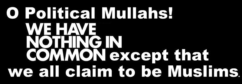 The radical mullahs | Islam Ebong Shanti | Page 2