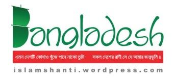 beautiful-bangladesh-logo-copy-002