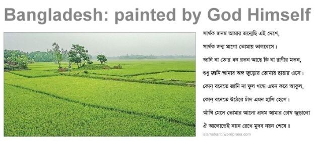lush-green-bangladesh-edited