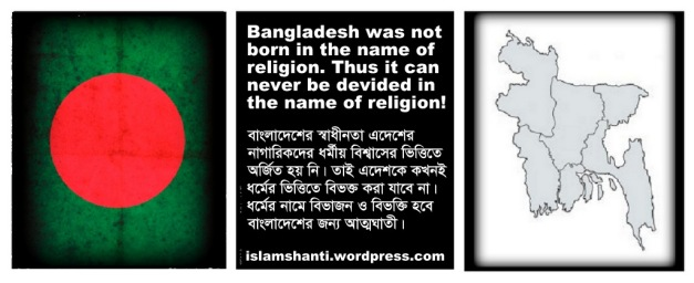 bangladesh-was-not-born-in-the-name-of-religion-final