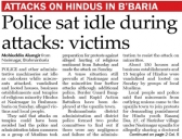 bbaria-nasirnagar-incident-oct-31-2016