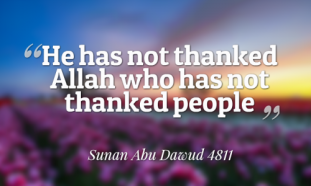 he-has-not-thanked-allah-who-has-not-thanked-people-hadith-500x300
