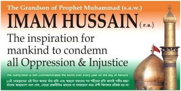 imam-hussainra-copy-001