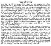 bangladesh-protidin-nov-02-2016-page-02