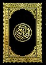 quran-cover-03