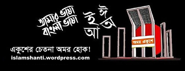bangla-is-my-identity-copy-01